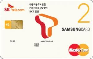 SK텔레콤이 삼성카드와 제휴해 갤럭시S7·S7엣지를 가장 저렴하게 구매할 수 있는 갤럭시S7 카드를 11일 단독 출시한다 (사진제공: SK텔레콤)