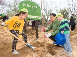 이브자리는 서울시와 함께 26일 탄소상쇄 숲 조성행사를 실시한다 (사진제공: 이브자리)