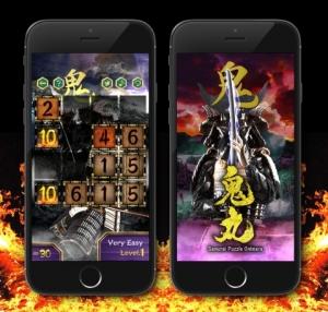 두뇌를 훈련하고 수학실력을 향상 시킬 수 있는 퍼즐 게임. 일본에서 출시된 후 300만 건 이상의 다운로드를 기록하며 큰 성공을 거두었으며 현재 8개국어로 서비스가 가능하다. (사진제공: AD&D Co., Ltd.)