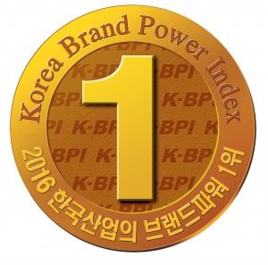 린나이코리아가 한국능률협회컨설팅이 주관하는 2016년 한국산업의 브랜드파워 조사에서 가스레인지 부문 1위 기업으로 선정되었다 (사진제공: 린나이코리아)