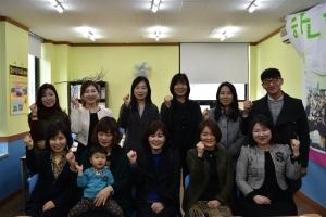누리다문화학교가 2016년 새 학기의 문을 활짝 열었다 (사진제공: 누리다문화학교)