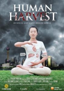 다큐멘터리  휴먼 하비스트 (사진제공: 국제장기이식윤리협회)