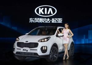 기아자동차 중국 합작법인 둥펑위에다기아가 중국형 신형 스포티지'의 출시 행사를 갖고 본격적인 판매에 돌입했다 (사진제공: 기아자동차)