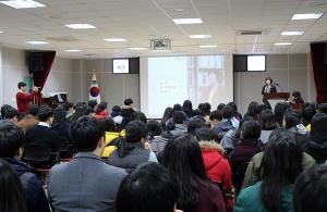 홍선생미술 여미옥 대표가 보물섬남해독서학교에서 특강을 했다 (사진제공: 홍선생교육)