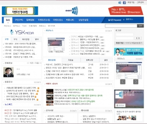1998년 개설된 국내 첫 이벤트 정보 웹사이트 이벤트넷 (사진제공: 이벤트넷)