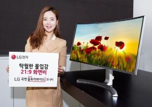 LG전자 모델이  7일 여의도 LG 트윈타워에서 LG 울트라와이드 모니터 신제품을 소개하고 있다 (사진제공: LG전자)