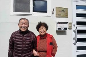 나라사랑 행복한 집 수혜자 박범석 어르신 내외 (사진제공: 나눔로또)