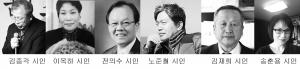 2016년 빈여백동인문학상 수상자들 (사진제공: 월간 시사문단사)