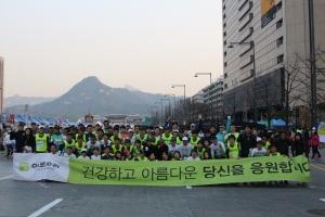 이브자리 임직원들이 마라톤 시작 전 단체사진을 찍고 있다 (사진제공: 이브자리)