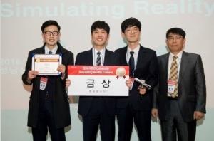 건국대 기계설계 학생팀이 MSC 시뮬레이션경진대회에서 금상을 수상했다 (사진제공: 건국대학교)