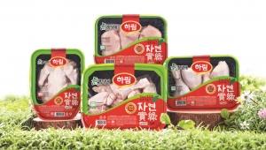 하림이 자사의 프리미엄 닭고기 브랜드 자연실록 제품을 GS수퍼마켓 단독으로 오늘부터 21일까지 단 4일간 최대 40%까지 할인하는 행사를 펼친다 (사진제공: 하림)