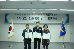 지난 17일 네이버 I&S 김진희 대표, 분당경찰서 진정무 서장 등이 참석한 가운데, 학생들의 등하굣길 안전을 위한 업무 협약을 체결했다 (사진제공: 네이버)