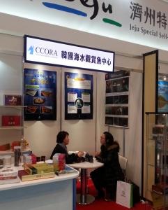 한국해수관상어센터가 8일부터 11일까지 도쿄에서 열린 동경식품박람회에 참여, 제주산 해마를 일본 시장에 선보이며 수출 개척에 나섰다 (사진제공: 한국해수관상어센터)