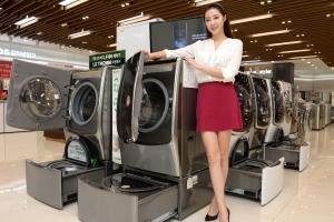 LG전자가 세탁기 누적 판매 1억 5천만 대를 돌파했다 (사진제공: LG전자)
