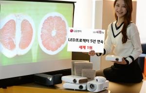 LG 미니빔 TV 5년 연속 세계 1위: LG전자가 전 세계 LED프로젝터 시장에서 2011년부터 지난해까지 5년 연속 매출액 점유율 1위를 차지했다 (사진제공: LG전자)