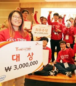 SK텔레콤과 인텔은 19일부터 무박2일간 을지로 본사에서 국내 IoT 생태계 활성화를 위해 IoT 해카톤 대회를 개최했다 (사진제공: SK텔레콤)