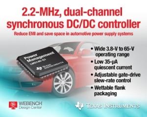 TI가 업계에서 가장 높은 65V로 동작하는 넓은 입력 전압 범위의 혁신적인 DC/DC 컨트롤러 IC를 출시했다 (사진제공: TI코리아)