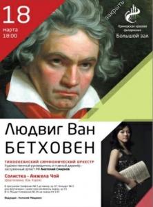 피아니스트 최영미가 블라디보스톡에서 18일 러시아 극동 퍼시픽오케스트라와 협연했다 (사진제공: 티앤비엔터테인먼트)