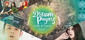 LG전자가 31일 오후 7시부터 서울 강남에 위치한 클럽 옥타곤에서 G5 런칭파티인 Dream Players with G5 & Friends를 연다 (사진제공: LG전자)