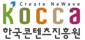 한국콘텐츠진흥원이 새로운 기관 상징 디자인을 발표했다 (사진제공: 한국콘텐츠진흥원)