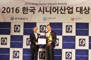 더 클래식 500 박동현 사장(오른쪽)이 23일 서울 그랜드힐튼호텔에서 '2016 한국 시니어산업 대상'을 수상한 후 기념촬영을 하고있다 (사진제공: 건국대학교)