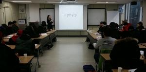 인천 현지 심화직무교육 (사진제공: 한국보건복지인력개발원 사회복무교육본부)