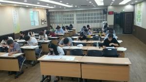 부산지역 수험생들이 CS클레임자격시험을 치르고 있다 (사진제공: KCA)