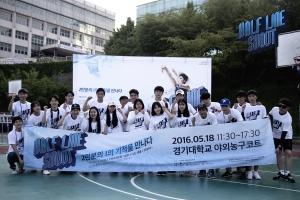 푸르덴셜 착한프로젝트공모전 우승팀 '챌린져스', 프로젝트 실시