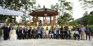 산림조합중앙회, 세계 최대 규모 무궁화공원이 있는 일본 사이타마현 방문