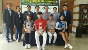 건국대 총장배 중고교 골프 우승선수들