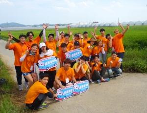 대학생들과 떠난 농촌 봉사활동, 해피버스데이 26번째 여정