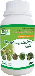 Nature & Future , an innovative Korean company specializing in eco-friendly organic farming materials, is entering Southeast Asian markets with a wide array of organic products. MyeolchungDaejang Gold, a Green Technology product for control of chestn