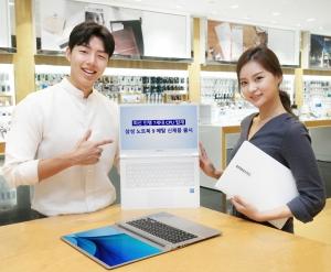 삼성전자 모델이 7세대 인텔 코어 프로세서 카비레이크를 탑재한 삼성 노트북 9 메탈 신제품을 소개하고 있다