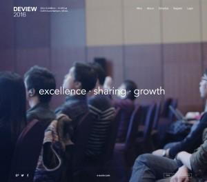 국내외 개발자 간 기술과 경험을 공유할 수 있는 국내 최대 규모의 컨퍼런스인 DEVIEW가 9회째 막을 올린다 (사진제공: 네이버)