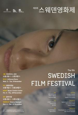 제5회 스웨덴영화제 포스터