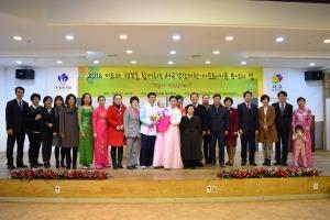 서구건강가정다문화가족지원센터가 2016 미소와 행복을 함께하는 송년의 밤을 개최하였다