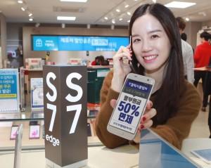 SK텔레콤(대표이사 사장 장동현)이 S7·S7엣지를 사용하면서 내년에 출시될 노트8을 기다리는 고객을 위해 T갤럭시클럽N을 2일 출시한다