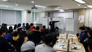 한국보건복지인력개발원 부산교육센터가 강의를 하고 있다