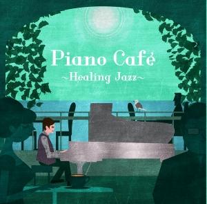 제이콥 콜러가 여덟 번째 앨범 피아노 카페를 발매했다