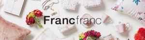 패션 EC 사이트 바이마 코리아가 인기브랜드 Francfranc의 공식판매를 개시한다