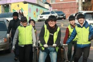 한국보건복지인력개발원 대구교육센터 사회복무요원 봉사동아리 행복한 동행이 독거노인을 찾아 설 맞이 연탄나눔봉사를 가졌다
