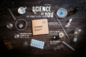 제니끄, 화장품도 맞춤형 시대… 한국인 유전자 맞춤형 화장품 출시