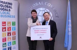 KT는 빅데이터를 활용한 감염병 확산 방지 프로젝트의 글로벌 파트너십 강화를 위해 유엔 글로벌 콤팩트의 리드 컴퍼니에 가입했다