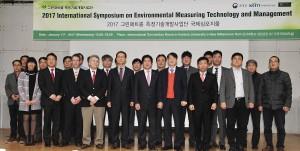 건국대 그린패트롤 측정기술개발사업단이 개최한 환경측정기술 국제심포지엄이 성황리에 종료됐다