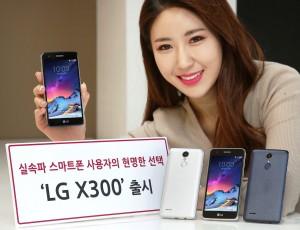 LG전자가 LG X300을 이동통신3사 통해 국내 출시한다