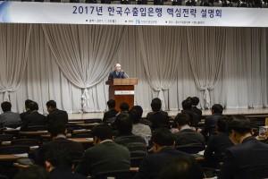 한국수출입은행이 기업의 수출경쟁력 강화와 신성장동력을 창출하기 위해 대출 52조9000억원, 보증 14조원, 투자 1000억원 등 올 한해 총 67조원을 지원한다