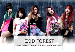 2월 16일 데뷔 5주년을 앞둔 대세 걸그룹 EXID를 위해 팬들이 조성한 EXID숲 1호가 네팔에 조성된다