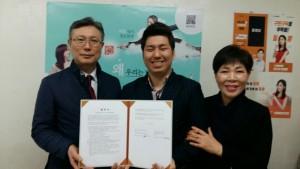 일방과 SNS작가 이창민이 청년 일자리와 문화를 위한 업무 마케팅에 관한 업무협약을 체결했다