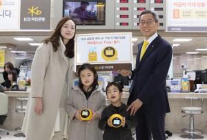 KB국민은행은 22일 현금 없는 사회를 살아가는 디지털 네이티브 세대를 위해 국내 금융권 최초로 IoT 기반 디지털저금통 리브통을 출시한다