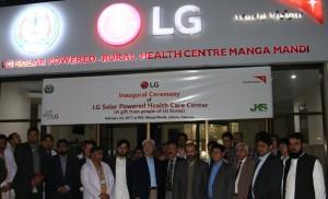 LG전자가 전력 공급이 불안정한 파키스탄의 한 지역 병원에 태양광 발전장비를 설치해 안정적인 전원 공급을 지원한다